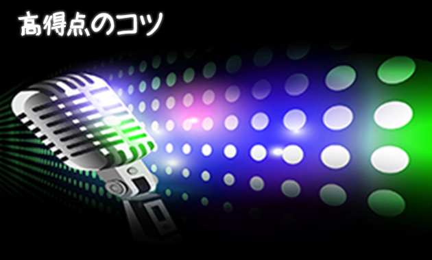 karaoke-kotsu